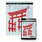 iiTomo Senior Book with eBook