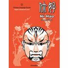 Ni Hao 5: Higher Advanced Level: Student Textbook