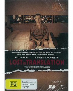 Lost in Translation [DVD]