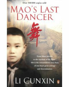 Mao's Last Dancer (Print Edition)