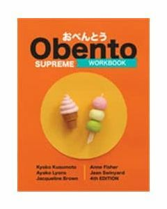 Obento Supreme Workbook 4th edition