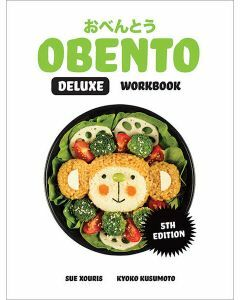 Obento Deluxe 5ed Workbook with 1 Access Code for 26 Months