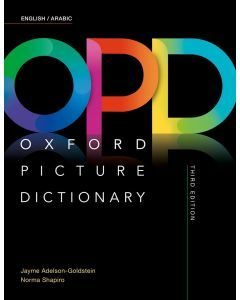 Oxford Picture Dictionary English/Arabic Dictionary (3ed)