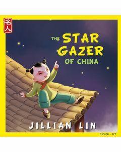 The Star Gazer of China (English/Chinese)