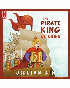 The Pirate King of China (English/Chinese)