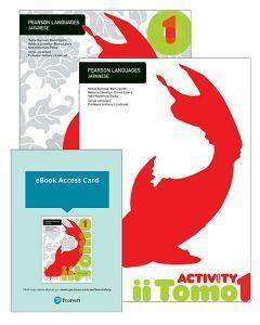 iiTomo 1 Student Book, eBook and Activity Book (1e)