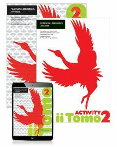 iiTomo 2 Student Book and Activity Book with Reader+
