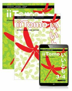 iiTomo 3+4 Student Book, eBook and Activity Book 2ed