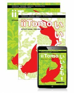 iiTomo 1 Student Book + Activity Book with Reader+ (2e)
