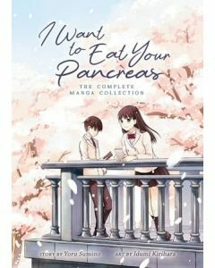 I Want to Eat Your Pancreas: The Complete Manga Collection (Graphic Novel)