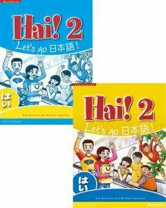 Hai! 2 Coursebook and Workbook Pack