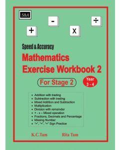Mathematics Exercise Workbook Stage 2