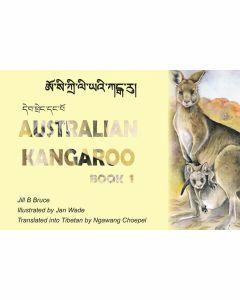 Book 1: Australian Kangaroo in English & Tibetan