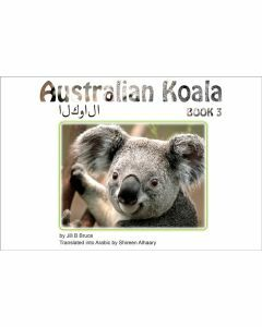 Book 3: Australian Koala in English & Arabic