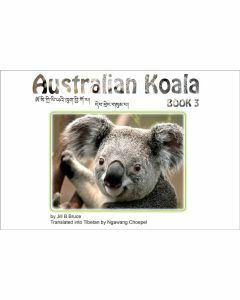 Book 3: Australian Koala in English & Tibetan
