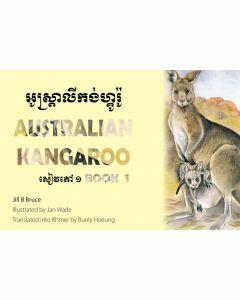 Book 1: Australian Kangaroo in English & Khmer