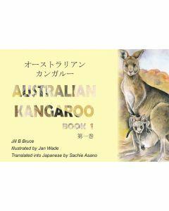 Book 1: Australian Kangaroo in English & Japanese