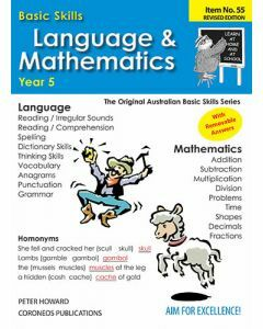 Basic Skills - Language & Mathematics Year 5 (Basic Skills No. 55)