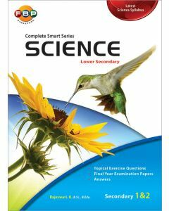 Complete Smart Series Science Lower Secondary 1&2