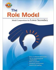 The Role Model for Lower Secondary 1&2