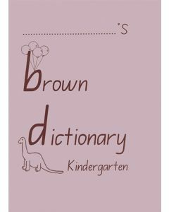 Brown Dictionary