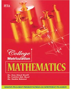 College Matriculation Mathematics