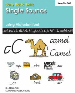 Early Basic Skills 1: Single Sounds using Victorian font (No. 366)