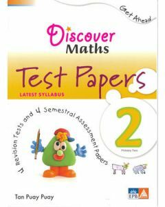 Discover Maths Test Papers P2