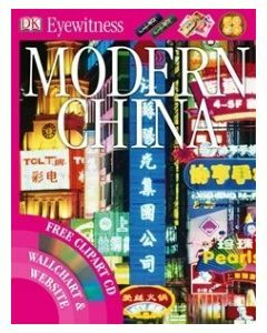 DK Eyewitness: Modern China with Free Clipart CD