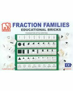 Coko Learning Bricks: Fraction Families 40 pc set (Ages 4+)