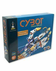 Cybot: Hydraulic Cyborg Hand (Ages 10+)
