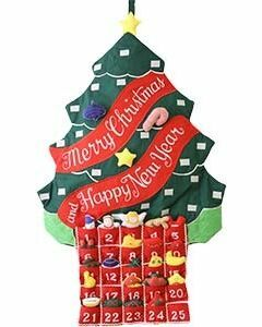 Green Advent Calendar Wall Hanging