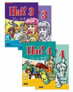 Hai! 3 & 4 Student Book & Workbook Value Pack