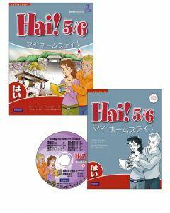 Hai! 5 & 6 Course Book + W/B Pack