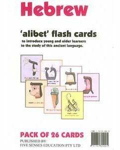 Hebrew Alibet Cards