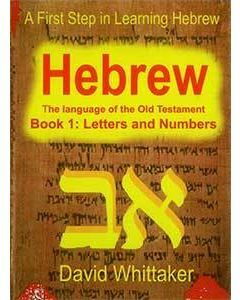 Hebrew Book 1: Letters & Nos
