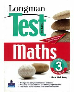 Longman Test Papers: Maths Primary 3