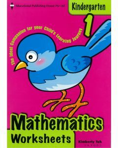 Mathematics Worksheets Kindergarten 1