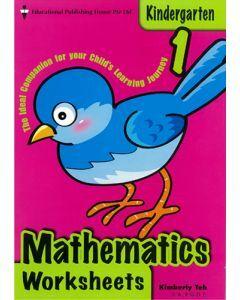 Mathematics Worksheets Kindergarten 1