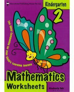 Mathematics Worksheets Kindergarten 2