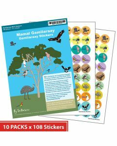 Gamilaraay Merit Stickers (10 pack)
