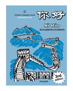 Ni Hao 3 Intermediate Level Textbook