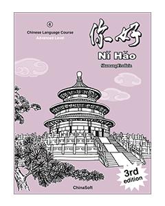 Ni Hao 4 Advanced Level Textbook (3E)