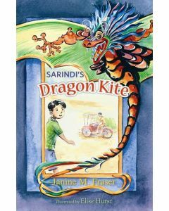 Sarindi's Dragon Kite