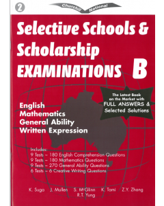 Selective Schools & Scholarship Examinations B [Temporarily out of stock]