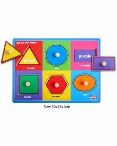 Shape and Colour Peg Puzzle (Ages 2+)