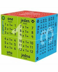 Cube Book - Multiplication (Ages 5+)