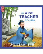 The Wise Teacher of China (English/Chinese)