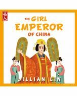 The Girl Emperor of China (English/Chinese)
