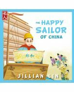 The Happy Sailor of China (English/Chinese)